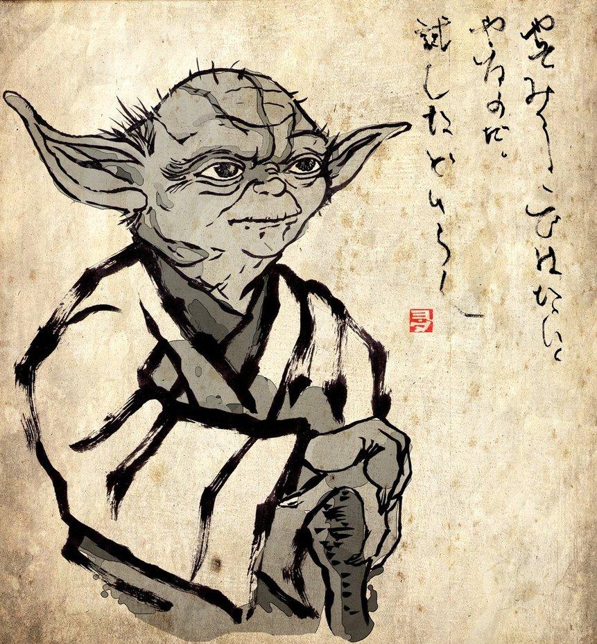 yoda_zenga_by_gitoku-d4c9k8a